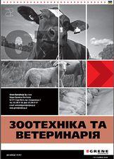 zoo_catalog_2013